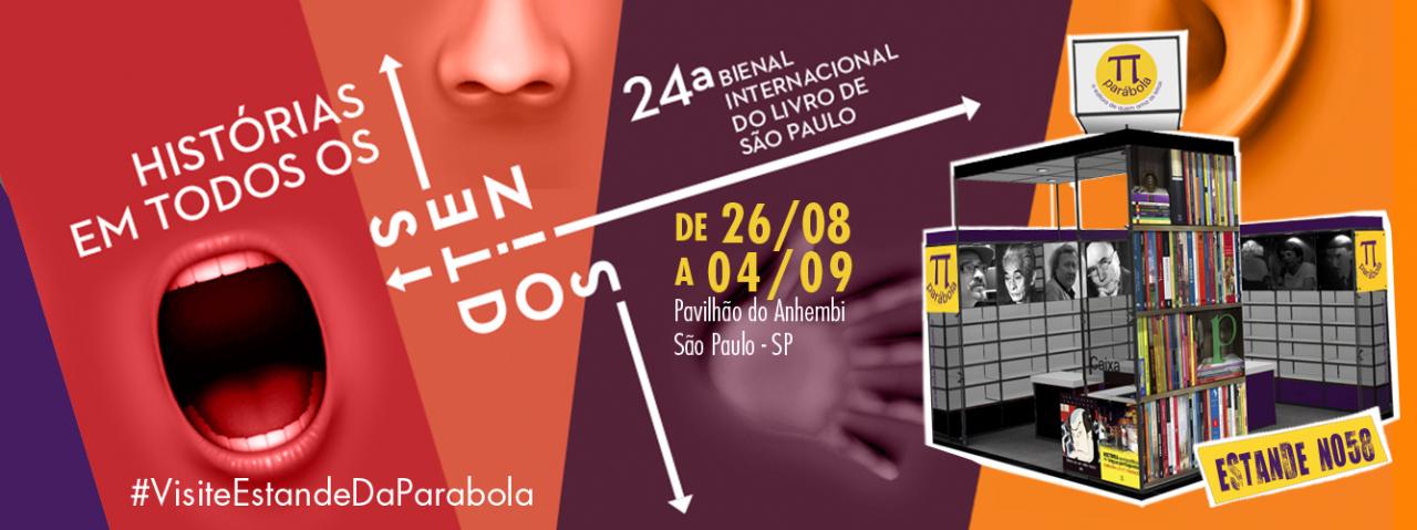 A 24ª Bienal do Livro de São Paulo começa hoje, dando início à maior festa do mercado editorial brasileiro