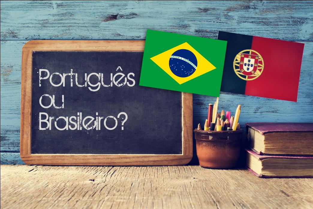 Português ou brasileiro? Português brasileiro!